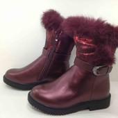 Распродажа! последний размер! Шикарные сапоги, ботинки для девочки 36 размер (22,8см)