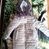 Зимняя детская курточка. Последние 134,158р