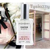 Первая любовь первый поцелуй и Yves Saint Laurent Mon Paris