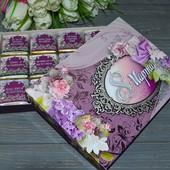 Набор конфет с 8 марта для мамы, бабушки, сестрый, подруги, голлеги