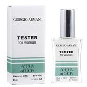 Капли нежности))Тестер Giorgio Armani Aqua di Gioia женский, 60 мл
