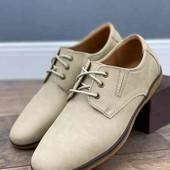 Стильные Мужские туфли. ЭКО нубук. цвет бежевый.