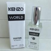 """60мл.Kenzo """"World """"-создает потрясающую энергию женской чувственности,притягательности и магнетизма"""