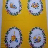 Ткань полотенечная Пасха Купон 97см*1,5м, цена за 1купон В купоне 4 разных полотенца