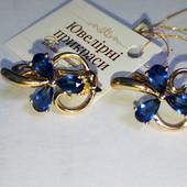 Новинка! Красивые и нежные серьги с синим цирконом, позолота 585 пробы
