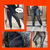 Крутые штаны с экокожи)О покупке не пожалеете)))