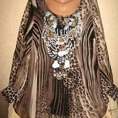 Шикарная шифоновая блузка пог 60 ghanges