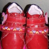 Детские ботиночки. 18 р