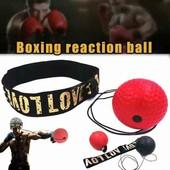 Боксерський рефлекторний м'яч