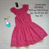 Платье летнее малинового цвета 11-12 лет