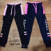 Спорт.штаны для девочек! Венгрия! 134-146см