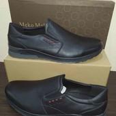 Мужские туфли большие размеры