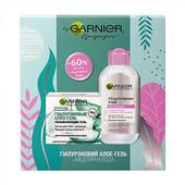 Набір Garnier Skin Naturals (міцелярна вода, 125 мл + гіалуроновий алое-гель, 50 мл)