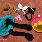 Карнавальные шляпы. Клоун, ведьма, ковбой, волшебник