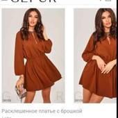 Шикарное платье, размер M-L