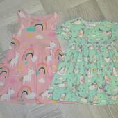 Два плаття на 2-3 роки