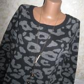Фирменный тёплый мягенький свитер Lр., грудь 52, в идеале, 55% коттон