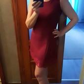 красивейшее платье с кружевом (новое)смотрите фото и описание