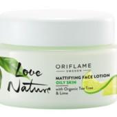 Матирующий крем-флюид для лица с органическим чайным деревом и лаймом Love Nature 34845
