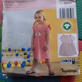 Impidimpi Германия 2 платья 86-92