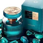 Женская парфюмерная вода Amber Elixir Crystal Oriflame Орифлейм 50 мл