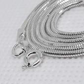 Серебряная цепочка снейк 40, 50, 55 и 60 см женская круглая с подарком.