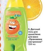 """Гель для душа/пена для ванн """"Оранжевое настроение"""" Avon Kids. Купание без слез!Собирайте лоты!"""