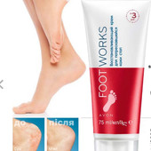 Результаты уже через 3 дня применения!!! Восстанавливающий крем для потрескавшейся кожи стоп 75мл!