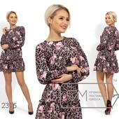 Женское цветочное платье