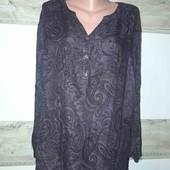 темно фіолетова сорочка на пишні форми