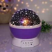Круглый вращающийся ночник-проектор звездное небо Star Master синий