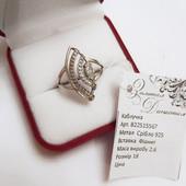 Роскошный подарок на 8 марта! Натуральное серебро 925 пробы фианиты