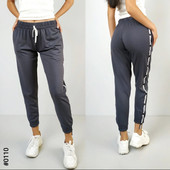 *Стильні* Женские спортивние штани с лампасами( полоской) Лот 1 шт