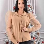 Блуза Розмір універсальний 44-46
