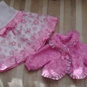 Одежда для Беби Бёрн