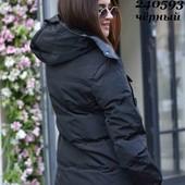 Женская стильная курточка. Осень 2020