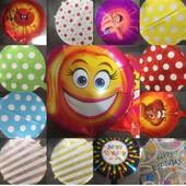Супер лот!!!!! Фольговані кульки 5 шт.на вибір!!!!!45 см