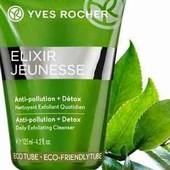 Гель-эксфолиант для умывания elixir jeunesse yves rocher 125 ml ив роше