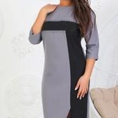 Очень красивое платье р.52,54