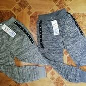 Трикотажные спортивные брюки для мальчиков Happy kids 140-146p.p.