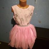 261. Сукня