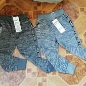 Трикотажные спортивные брюки для мальчиков Happy kids 98-128p.p.світло сірі