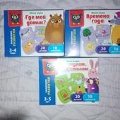 Нп бесплатно Три игры на выбор развивающие 3-5 лет карточки
