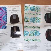 Схемы для вышивки вышиванок крестиком