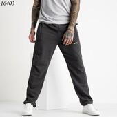 Спортивные штаны Nike. 2 цвета