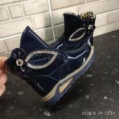 Ботиночки Канарейка 14см по стельке