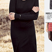 Стильное платье тонкая вязка Esmara Германия размер евро S (36/38)