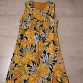 Двухстороннее , яркое , оригинальное платье