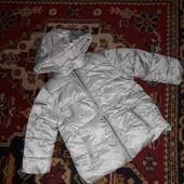 Фирменная курточка для дома и площадки