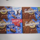 Шоколад Студенческая печать Чехия Studentska 180g.В лоте одна на выбор.Можно докупить.